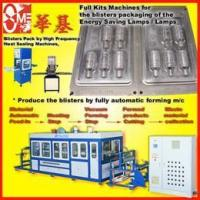Buy cheap Blisters Packing Equipment product