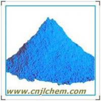 Buy cheap Copper Sulphate product