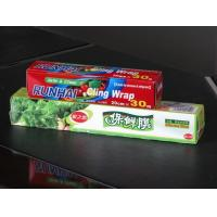 Buy cheap Cling wrap from wholesalers