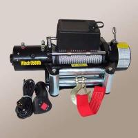 Buy cheap 9500lbs Electric  Winch product