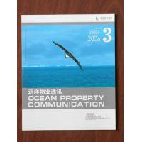 Ocean Property Communication, March, 2006