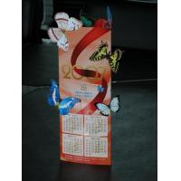 Buy cheap 2007 from wholesalers