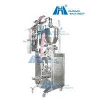 Quality GH-Automatic ointment packing machine wholesale