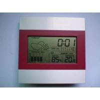 Buy cheap GS-5398 Weather Station from wholesalers