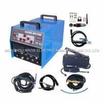 Buy cheap AC/DC Multi-functions(TIG/MMA/CUT) Welder/Welding Machine product