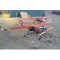 Buy cheap Aerial Target Drone / UAV product