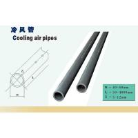 Quality Cooling air pipes wholesale