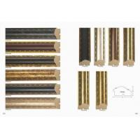Mouldings |Mouldings>>PP602..
