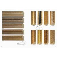Mouldings |Mouldings>>WM664..