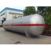 China Other special vehicles LPG storage tank on sale