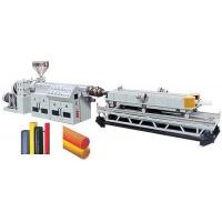 PVC/PE Single/Double Wall Corrugated Pipe Production Line