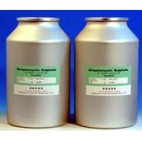 Buy cheap More... Streptomycin Sulfate Sterile2005-9-5 10:51:11 from wholesalers