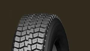 Cheap Truck and Bus Radial Tyre T289 for sale