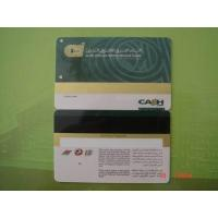 Quality PVC cards Bankcards wholesale