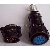 China water proof connectors FQ24-26 pins water proof connector on sale