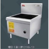 China Electronic heating equipment on sale