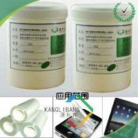 China Liquid Silicone Adhesive for PET on sale
