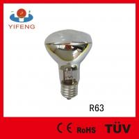 Quality Energy Saving Halogen R63 wholesale