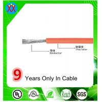 Quality Extra-flexible Silicone Rubber Insulated Wire wholesale