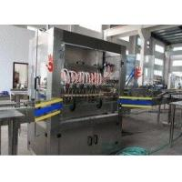 Quality Oil Filling Machine wholesale
