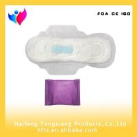 China 284mm Super with wings sanitary napkin on sale