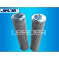 Supply replacement argo filters V308