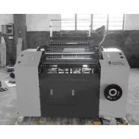 Buy cheap SXT-720 Special type Large Size sewing machine from wholesalers