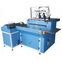 Buy cheap HL-M500A Semi-Automatic Book cover making machine from wholesalers