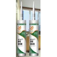 Quality RT-677 Acetoxy Anti-fungal Silicone Sealant wholesale