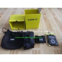 Buy cheap Exercise Products P2 upgrade from wholesalers