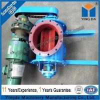 Buy cheap Feeding equipment Discharge valve product