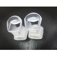 Buy cheap High heel stoppers for grass-V450 from wholesalers