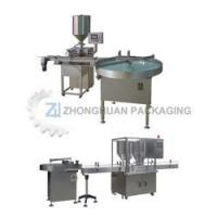 Quality Automatic ointment filling machine ZH-GT wholesale