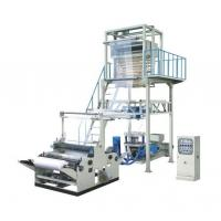 Quality 2013531101912SJS PE Shrink Film Blowing Machine wholesale