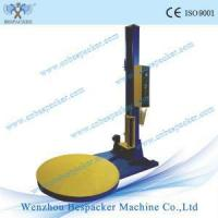 Quality Carton and strapping machine 5. Semi-auto film stretch wrapping machine wholesale