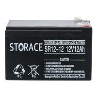Buy cheap SR12-12 Lead acid rechargeable battery product