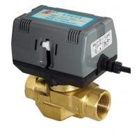 Quality Model :AC07 Series Motorized Valve(Equal to Honeywell