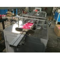 Buy cheap Semi-automatic napkin paper/facial tissue side sealing burning flat type machine DH-800 from wholesalers