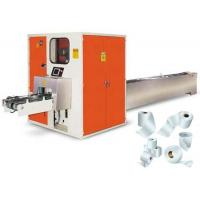 Buy cheap Full-automatic Log Saw Cutting Machine LXC from wholesalers