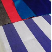 Quality DOUPPIONI SILK wholesale