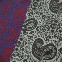 Buy cheap TEXTILES SILK from wholesalers