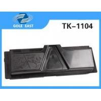 China universal toner cartridge TK-1104 for kyocera laser printers on sale
