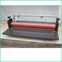China 25 Inch Innovative Manual Cold Laminating Machine with Adjustable Roller LBS650B on sale