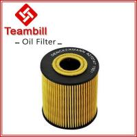Buy cheap Oil Filter for BMW E39,E46,X5 E53 OIL F 11 42 2 247 392 from wholesalers