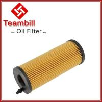Buy cheap Oil Filter for BMW E60 ,E90 ,E83 N47 OIL FILTER 11 42 7 805 707 from wholesalers
