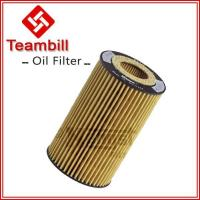 Buy cheap oil filter for BMW E39 ,E46 M47 11422247018 from wholesalers