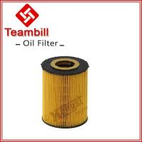 Buy cheap Oil Filter for BMW E60, E66 , E53 N62 OIL FILTER 11 42 7 542 021 from wholesalers