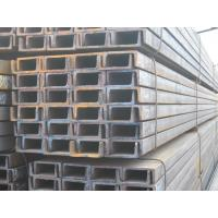 Quality Steel-U-Beam(Steel Channels) Product Model:Q235,S235,A36,SS400,ST37 wholesale
