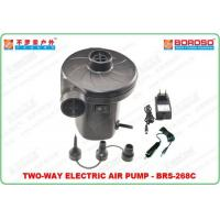 Buy cheap AC/DC Electric Air Pump BRS-268C product