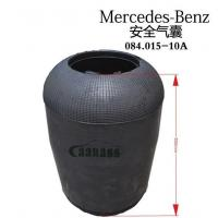 Quality Mercedes Benz airbag 084.015-10A wholesale